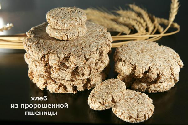 Мастер-класс «Бездрожжевой солнечный Хлеб из пророщенной пшеницы своими руками», Иван Гринчук