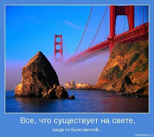 http://content.foto.mail.ru/mail/an.cherkas/3162/i-3163.jpg