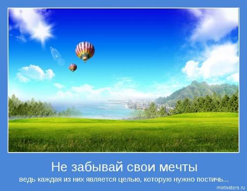 http://content.foto.mail.ru/mail/an.cherkas/3162/i-3166.jpg