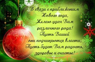 С Наступающим 2012 годом!!!