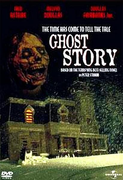 Категория ужасы автор horrorcore1 23 06 2012