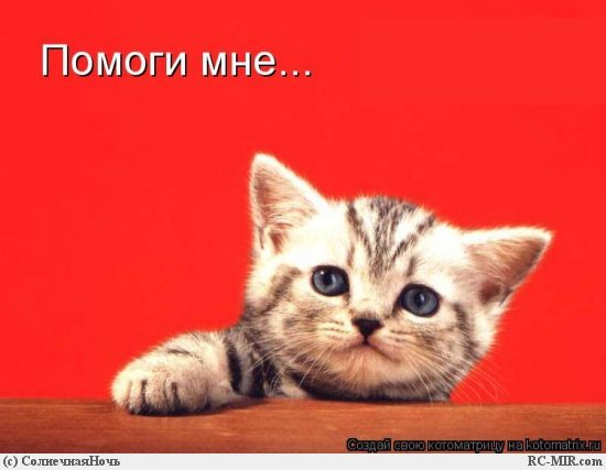 Бесплатные объявления г.Томск