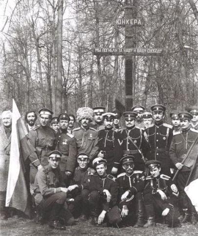 Памяти Вадима Юрьевича фон Каульбарса. I-382