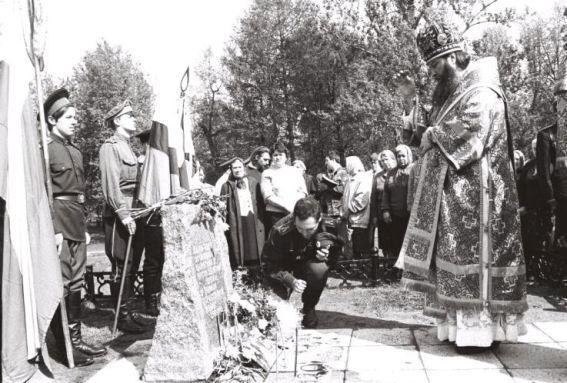 Памяти Вадима Юрьевича фон Каульбарса. I-384