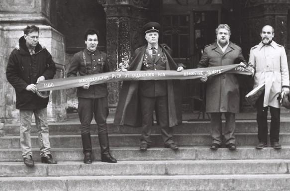Памяти организаторов первого Русского марша у стен Кремля в 1989 году.