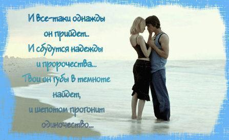 http://content.foto.mail.ru/mail/ang_bulgakova19/_blogs/i-262.jpg