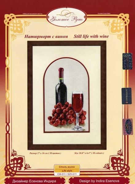 Натюрморт с вином. схемы для