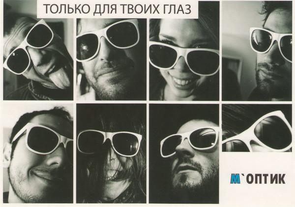 http://content.foto.mail.ru/mail/anna-po.87/18/i-1223.jpg