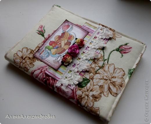 Личный дневник своими руками с фото