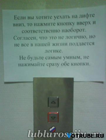 Россия бывает разная очень разная
