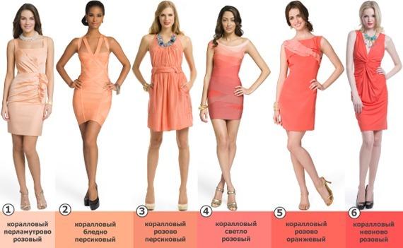 Купить коктейльное платье в интернет-магазине 1001 dress