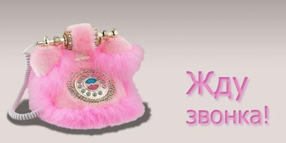 http://content.foto.mail.ru/mail/anyaigor/_blogs/i-183.jpg