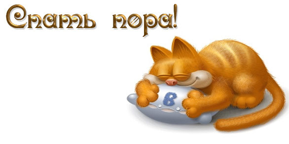http://content.foto.mail.ru/mail/anyaigor/_blogs/i-517.jpg