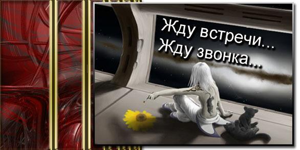 http://content.foto.mail.ru/mail/anyaigor/_blogs/i-647.jpg