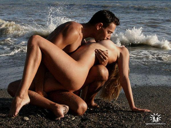 фото девушек и парней красивых голых