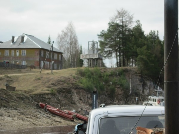 http://content.foto.mail.ru/mail/argon84/695/i-708.jpg