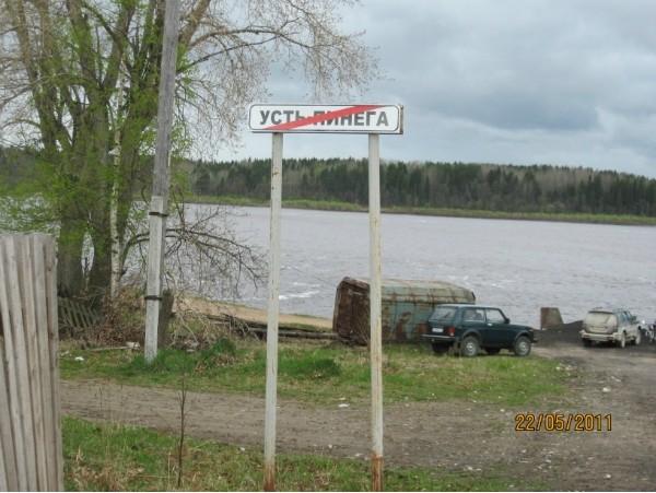 http://content.foto.mail.ru/mail/argon84/695/i-836.jpg