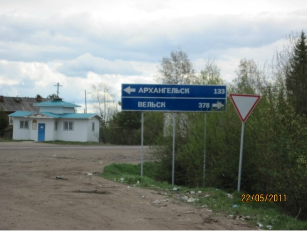 http://content.foto.mail.ru/mail/argon84/695/i-841.jpg