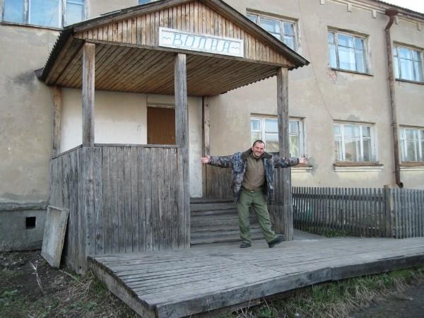 http://content.foto.mail.ru/mail/argon84/695/i-844.jpg
