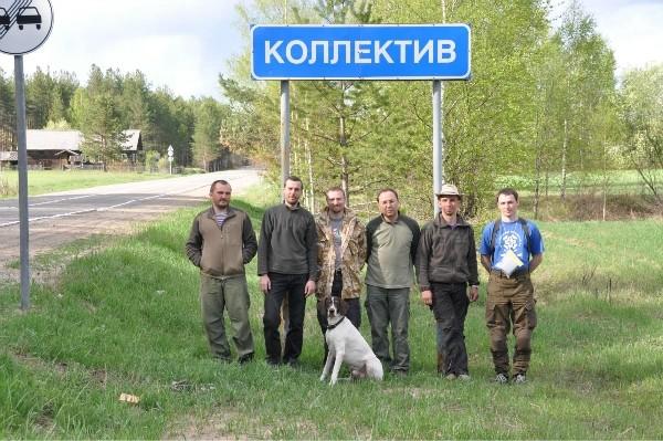 http://content.foto.mail.ru/mail/argon84/695/i-845.jpg