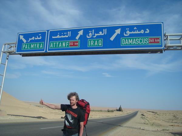 Автостоп в пустыне