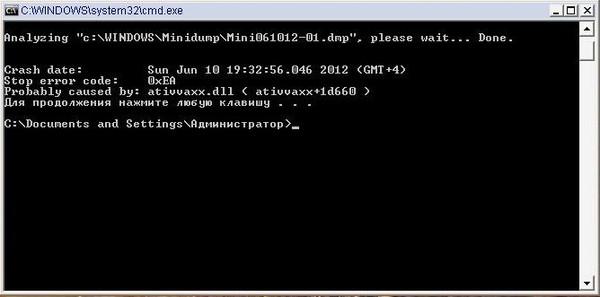 Linux mint katia виснет при запуске скайпа - skype community