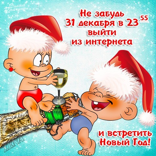 http://content.foto.mail.ru/mail/assa.53/_blogs/i-15951.jpg