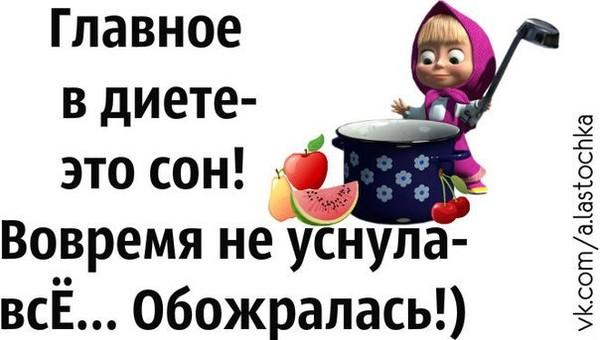 http://content.foto.mail.ru/mail/assa.53/_blogs/i-16264.jpg