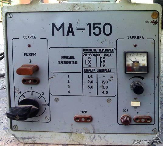 Предлагают сварочный аппарат ма-150, допотопный но за 3 тыр.  Дома варю ТДМ-3 фазы, 135 кг.  Но иногда нужен на...