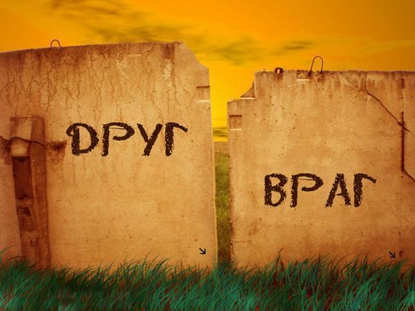 Ответы@Mail.Ru: Если поцеловать врага своего, ему станет от этого больно