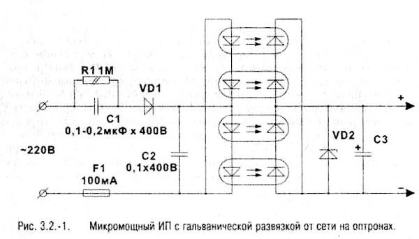 На рис. 3.2-4 приведена принципиальная схема такого стабилизатора с внутренним.