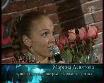 http://content.foto.mail.ru/mail/avk-8/4/i-264.jpg