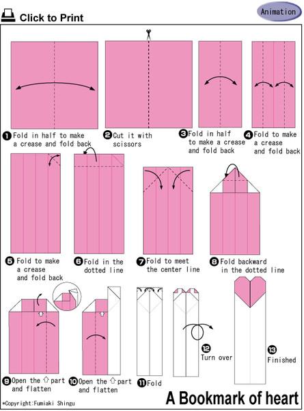 Как сделать своими руками закладку для дневника