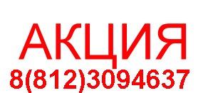 грузоперевозки газель,грузоперевозки москва,грузоперевозки,грузоперевозки спб,грузоперевозки СПб москва,грузоперевозки по россии