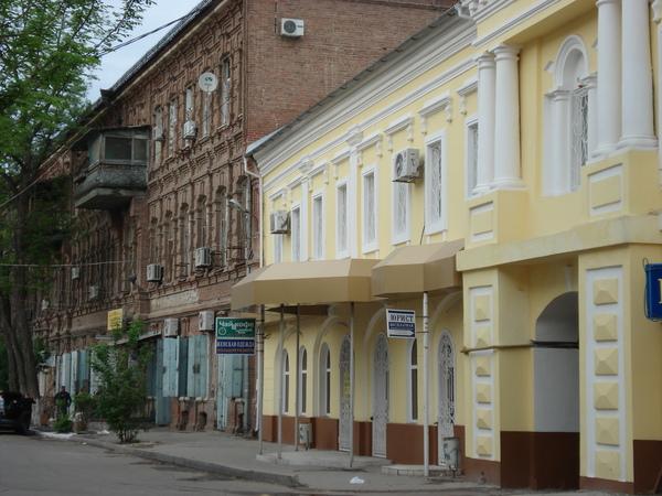 Тверская областная больница официальный сайт телефон