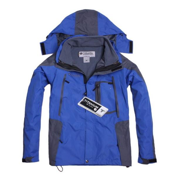 Мужские зимние куртки коламбия