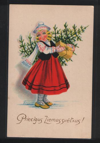 С днем рожденья по латышски