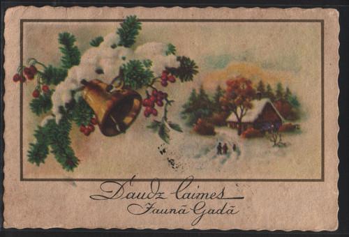 Прибалтийские новогодние открытки 28