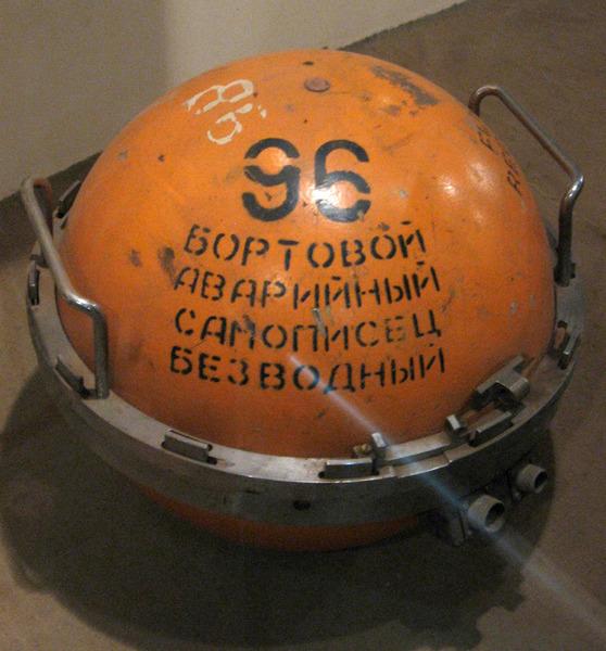 В Махачкале авиакатастрофа, при взлете столкнулось два самолета Ил-76.  Авария Ту-154 под Смоленском...