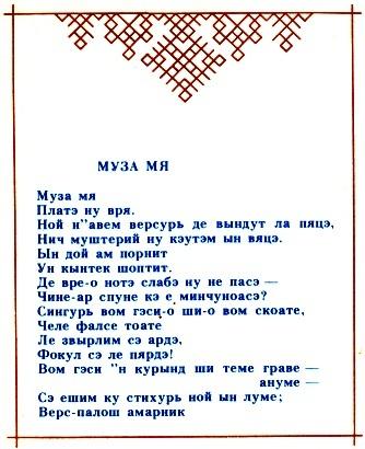Поздравления с днем рождения на даргинском языке 7526