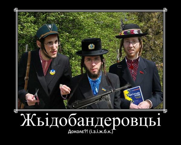 """9 мая готовится масштабная провокация, - """"Свобода"""" - Цензор.НЕТ 3195"""