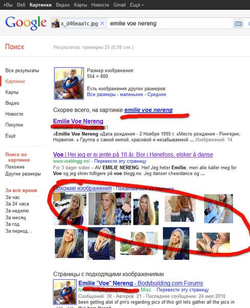 как найти по фото человека в интернете гугл