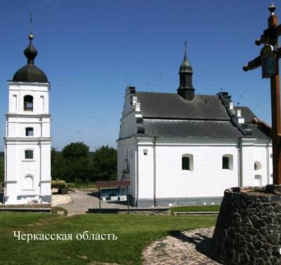 Музей Богдана Хмельницкого в Черкасской области