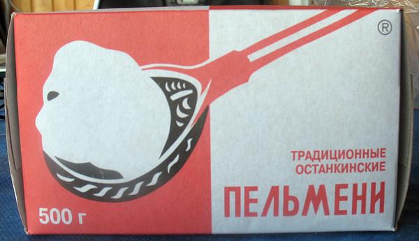 Индивидуалки петербурга проверенные с отзовами мини гостиницы