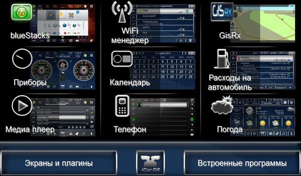 Руководство Windows Media Player