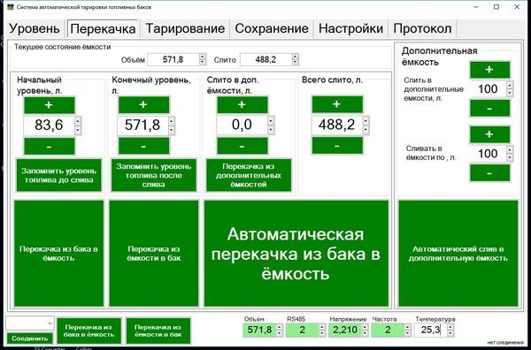 http://content.foto.mail.ru/mail/bersenev_s/Chameleon/i-653.jpg