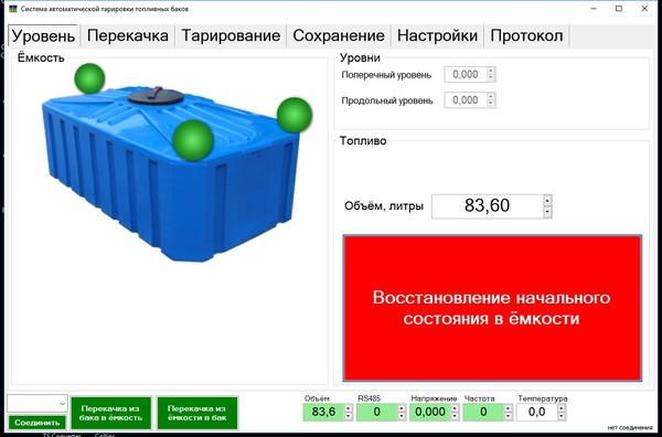 http://content.foto.mail.ru/mail/bersenev_s/Chameleon/i-655.jpg
