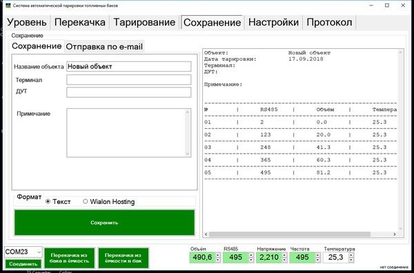 http://content.foto.mail.ru/mail/bersenev_s/Chameleon/i-656.jpg