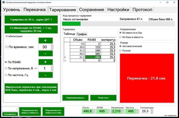 http://content.foto.mail.ru/mail/bersenev_s/Chameleon/i-657.jpg