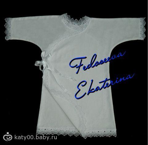 Сшить крестильную рубашку своими руками